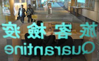 豬流感正名H1N1新型流感 台全面備戰