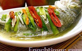 【廚藝麻雀變鳳凰】清蒸魚的秘訣