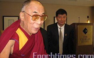 达赖喇嘛30年来首访哈佛