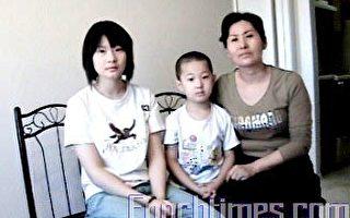 紐時:異議人士的家人如何逃離中國