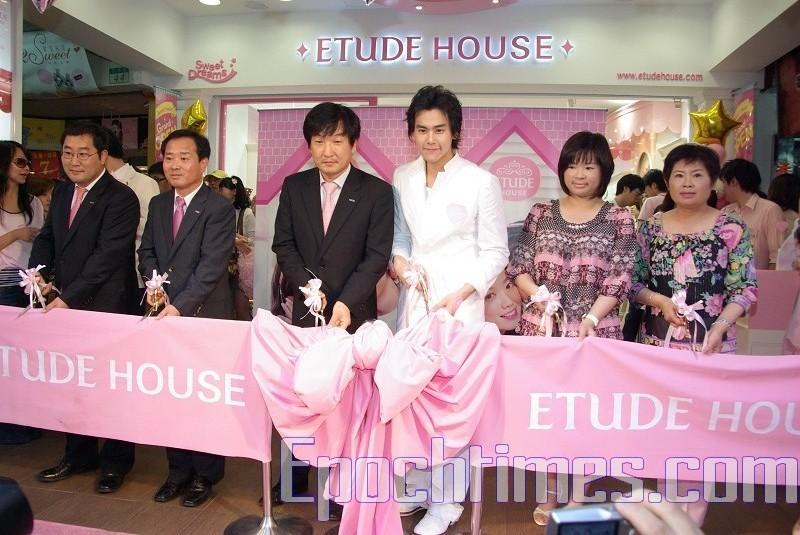 韩美妆ETUDE HOUSE 台湾首间旗舰店开幕