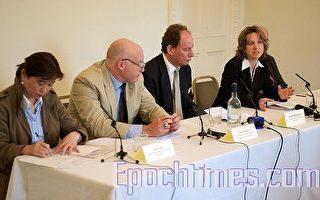 欧议会副主席发布会:沉默的群体灭绝