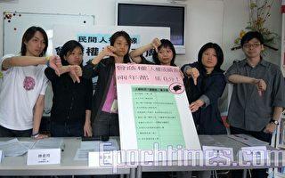 香港人权被指处黑暗时代