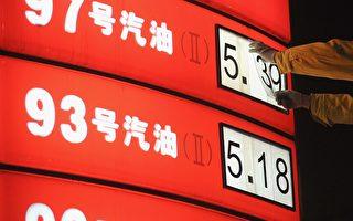 中国大陆原油价格悄然上涨