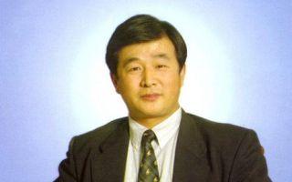 法轮功创始人李洪志先生的传法故事 (一)