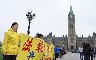 組圖:加外長訪華法輪功學員籲制止迫害