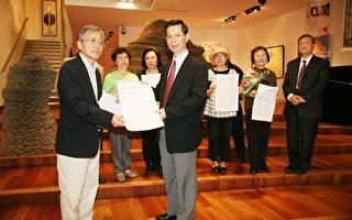 要求释放陈水扁 纽约台湾社团发声