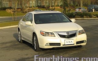改头换面 2009 Acura RL