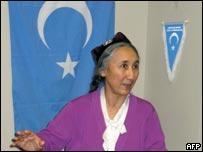 热比娅出版英文自传 促关注新疆维族