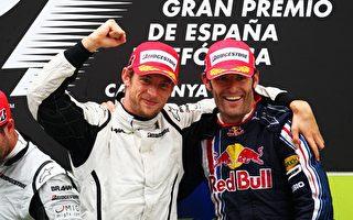F1西班牙大奖赛巴顿封王