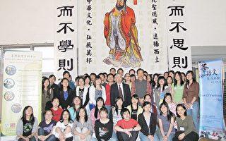 華語文能力測驗 學生通過率90%
