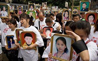 川震十年 豆腐渣貪污從未解決 民眾被監控
