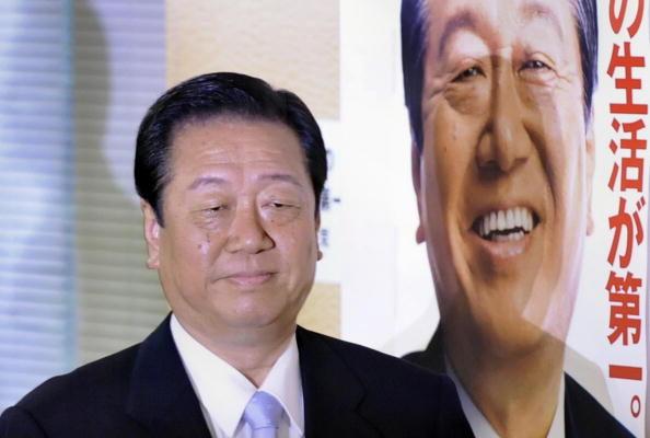 日本民主黨代表小澤一郎辭職
