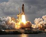 5月11日下午,亞特蘭蒂斯號航天飛機發射升空。 (法新社)
