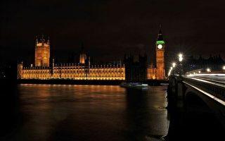國會議員濫用公帑失民意 英國朝野領袖道歉
