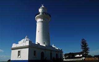 澳洲大自然风光--悉尼第一导航灯塔