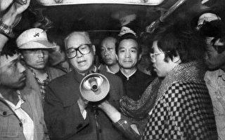 【历史回眸】赵紫阳赞港英统治模式和蒋经国