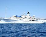 最古老的海上邮轮忠仆号(图片:DOULOS提供)