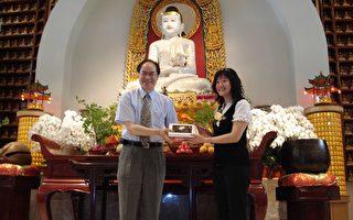 德州佛教「菩提學苑」中文學校舉行2008學年畢業典禮
