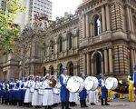 悉尼庆祝法轮大法日(摄影:骆亚/大纪元)