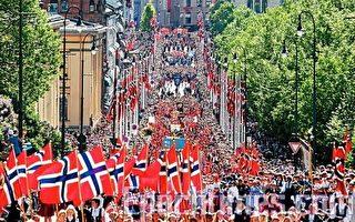 祈许和平 挪威国庆儿童游行取代阅兵