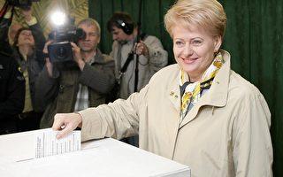 立陶宛大選落幕  誕生首位女總統