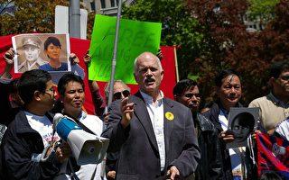 全球行動日 加拿大要求釋放翁山蘇姬