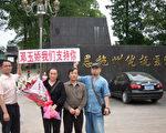 網民陪同鄧玉嬌母親往醫院要求見女兒。(網民提供)