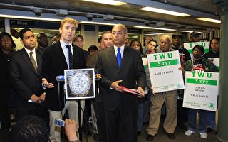 欲關閉服務站亭 MTA遭抗議