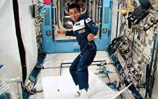 无重力另类挑战 日太空人表演飞天魔毯