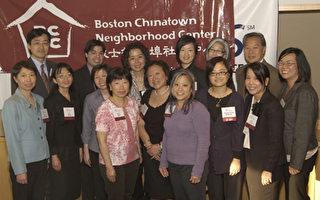 波士頓華埠社區中心年會 讚聲連連