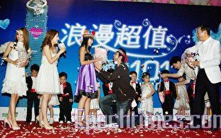 「愛戀101」創意求婚  打造旅遊台灣新形象