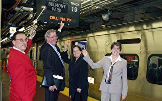MTA重啟貝爾蒙火車線