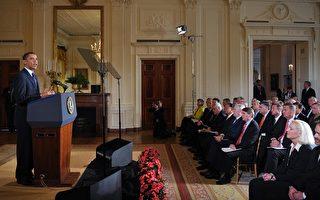 奥巴马宣布美网安计划 将任命网路沙皇