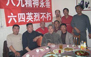孫文廣:六四與民權運動