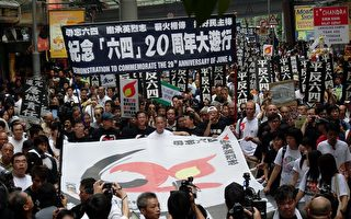 組圖:八千港人六四遊行促平反六四