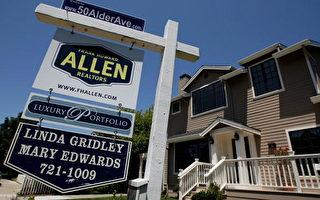 美公布首次购房者$8000退税细节