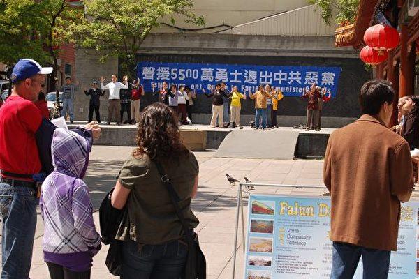 加蒙城聲援5,500萬三退 呼喚華人覺醒