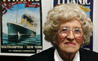 泰坦尼克号最后1名幸存者去世 享年97岁