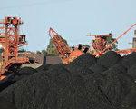 中共停止进口澳洲煤炭 国内煤价大幅上涨