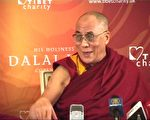 5月30日,达赖喇嘛在丹麦召开媒体座谈会。(摄影:新唐人录像片段/大智)