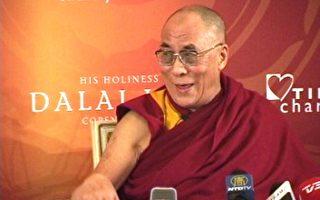 达赖喇嘛答新唐人记者问