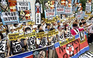 伍凡:北韩核试爆之因果关系