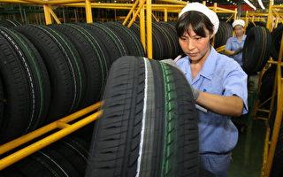 中共對美歐產鹵化丁基橡膠徵收反傾銷稅