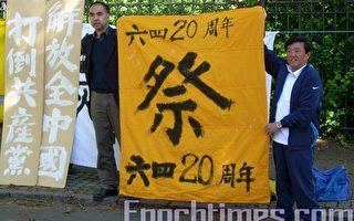 體育記者見證江澤民六四鎮壓