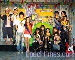 台湾环球唱片旗下新生代歌手难得同台(摄影:黄宗茂/大纪元)