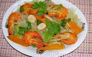 【健康轻食料理】鲜虾米粉