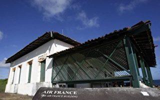 法航一年前就警告A330可能产生测速失真