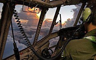 打捞失事法航 巴西寻获男性遗体和部分机翼
