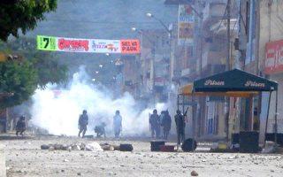 秘鲁政府与原住民冲突日剧